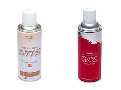 日新インダストリー2製品 新発売