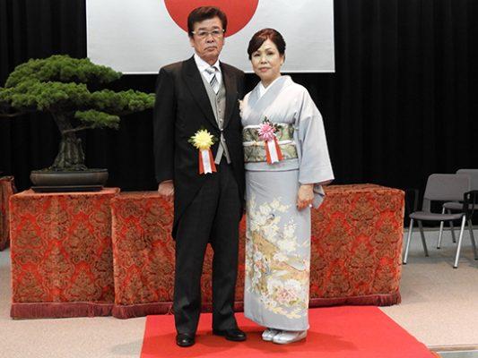 落合三郎氏夫妻