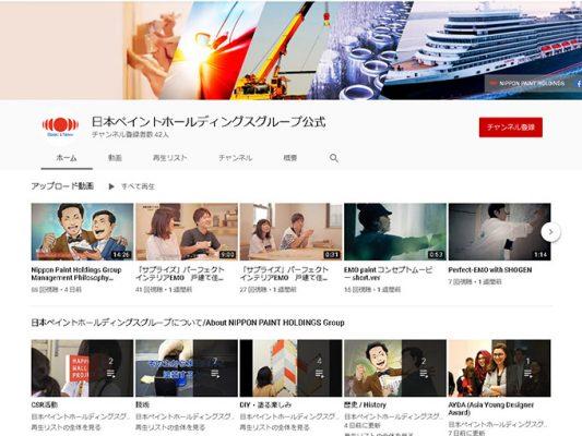 日ペHD公式チャンネル