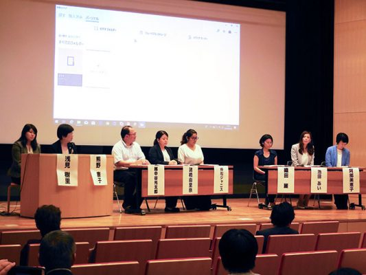 女性ネットワークの会・トークイベント