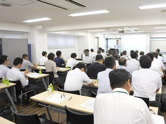 関リ協 スキルアップセミナー