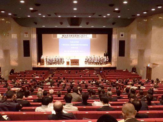 建専連全国大会11月13日・ニッショーホール